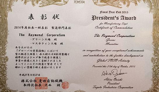 Raymond certificate, Toyota President's Award