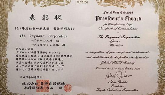 Raymond certificate, Toyota President